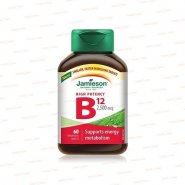 JAMIESON Vitamina B12 2500mcg x 60tb
