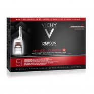Vichy Aminexil Clinical 5 Barbati x 21fiole